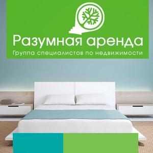 Аренда квартир и офисов Домодедово