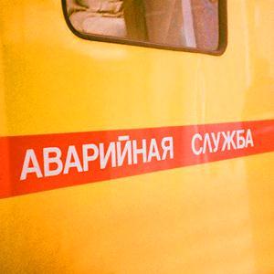 Аварийные службы Домодедово