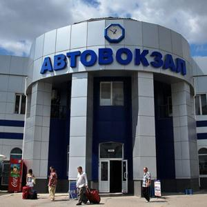 Автовокзалы Домодедово