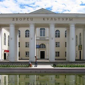 Дворцы и дома культуры Домодедово