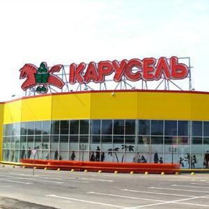 Гипермаркеты Домодедово