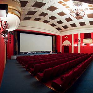 Кинотеатры Домодедово