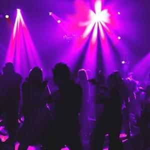 Ночные клубы Домодедово