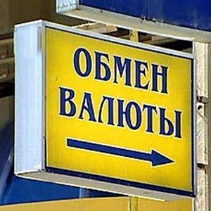 Обмен валют Домодедово