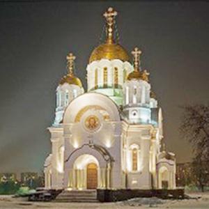 Религиозные учреждения Домодедово