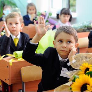 Школы Домодедово