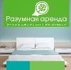 Аренда квартир и офисов в Домодедово