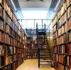 Библиотеки в Домодедово