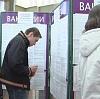Центры занятости в Домодедово