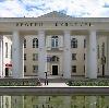 Дворцы и дома культуры в Домодедово