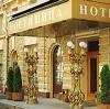 Гостиницы в Домодедово