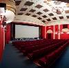 Кинотеатры в Домодедово