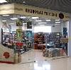Книжные магазины в Домодедово