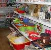 Магазины хозтоваров в Домодедово