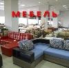 Магазины мебели в Домодедово