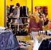 Магазины одежды и обуви в Домодедово
