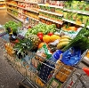 Магазины продуктов в Домодедово