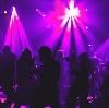 Ночные клубы в Домодедово