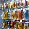 Парфюмерные магазины в Домодедово