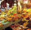 Рынки в Домодедово
