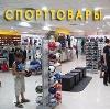 Спортивные магазины в Домодедово
