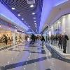 Торговые центры в Домодедово