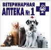 Ветеринарные аптеки в Домодедово