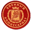 Военкоматы, комиссариаты в Домодедово