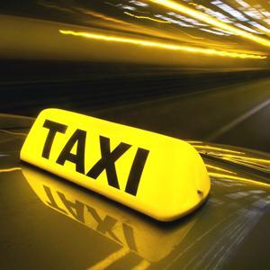 Такси Домодедово
