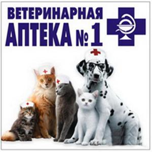 Ветеринарные аптеки Домодедово