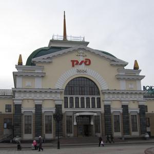 Железнодорожные вокзалы Домодедово